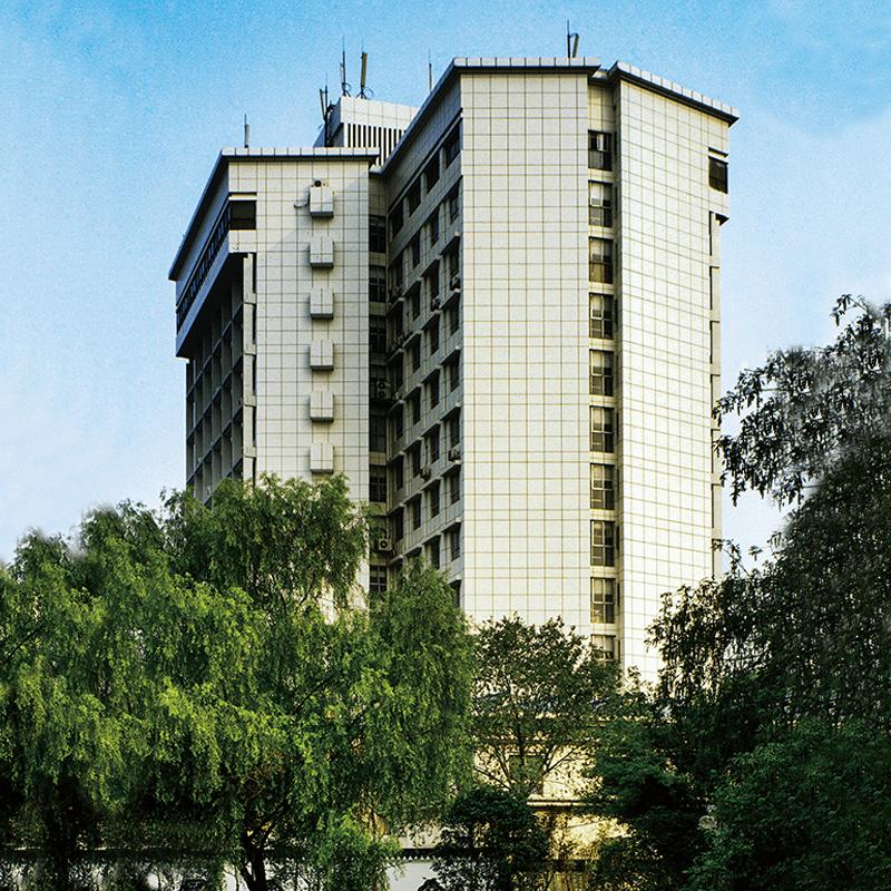 南京水利科学研究院综合大楼